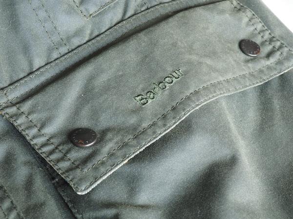 ポケットの画像