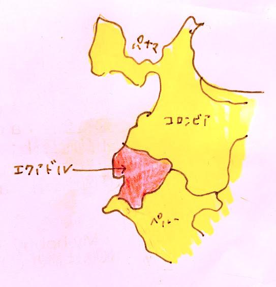 エクアドルの地図