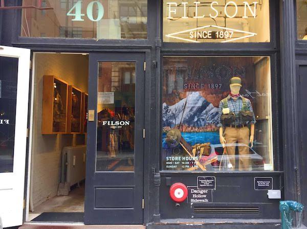 フィルソンの店舗写真