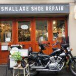 Small Axe Shoe Repair正面画像