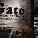 靴修理店Gatoの店舗画像